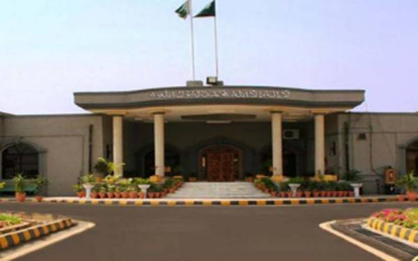 سابق سیکرٹری لینڈ یوٹیلائزیشن سندھ افتاب میمن کی ضمانت منظور