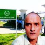 کلبھوشن یادیو کیس ، عدالت نے بھارتی ہائی کمیشن سے جواب طلب کرلیا