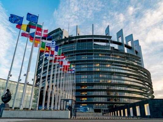 یورپی پارلیمان کا توہین رسالتﷺ قانون ختم کرنے کا مطالبہ