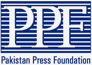 پاکستانی میڈیا پابندیوں کا نشانا، پاکستان پریس فریڈم رپورٹ
