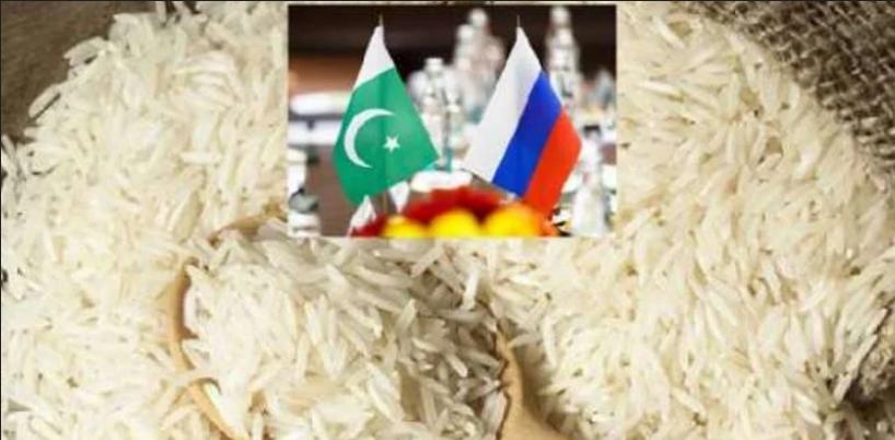 روس نے پاکستان سے چاول کی درآمد پر کئی سال سے عائد پابندی اٹھا لی