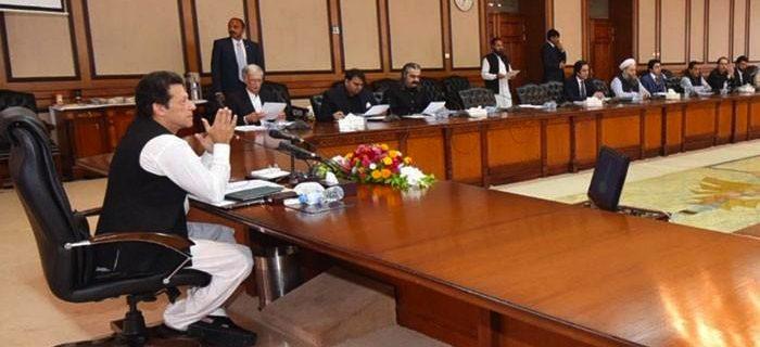 وفاقی کابینہ نے اہم عہدوں پر تقرریوں کی منظوری دیدی
