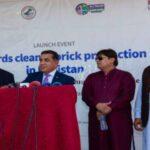 برطانوی وزیر برائے جنوبی ایشیا لارڈ احمد کی پاکستان آمد