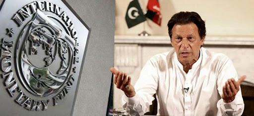 آئی ایم ایف کا بجلی کے نرخ بڑھانے پر اصرار ،وزیراعظم نے انکار کردیا، وزیر خزانہ