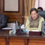 افغانستان کے معاملے پر ہم پر بہت بڑا پریشر آئے گا،عمران خان