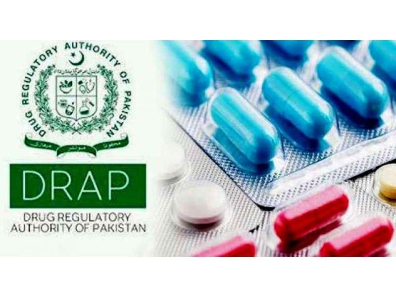 غیر معیاری ادویات تیاری 'ڈریپ نے 5 لوکل دوا ساز کمپنیوں کے لائسنس منسوخ کر دیے