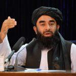 کابل دھماکے ، ترجمان طالبان کا موقف اور امریکا کا مشکوک کردار