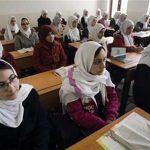 افغان خواتین کو جامعات جانیکی اجازت،مخلوط تعلیم پرپابندی