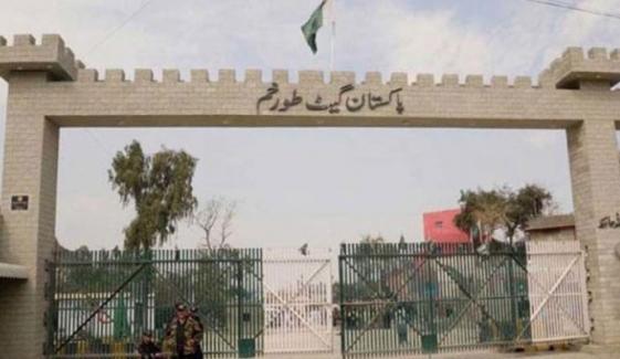 طالبان نے طورخم سرحد کو آمدورفت کے لیے بند کردیا