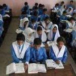ملک کے95 فیصد عوام نے پنجاب میں قرآن کی تعلیم لازمی قرار دینے کا فیصلہ درست قرار دیدیا، گیلپ