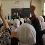 طالبان کی تعلیمی ادارے آج سے کھولنے کی مشروط اجازت ،طالبات کوحجاب کی تلقین