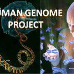 عام کمپیوٹر پر پورے انسانی جینوم کی پروسیسنگ منٹوں میں ممکن