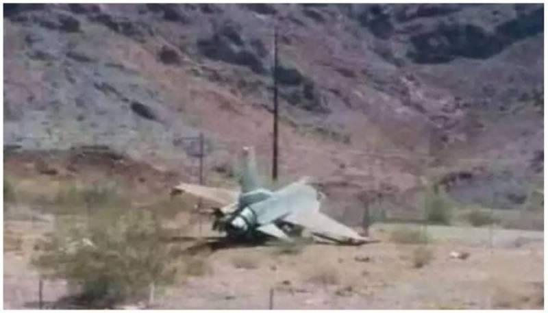 فیکٹ چیک: امریکی طیارے کی تصویر دکھا کر پنج شیر میں پاکستانی طیارہ گرانے کا جھوٹا بھارتی دعوی