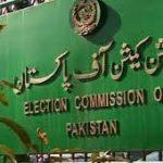 وفاقی حکومت نے الیکشن کمیشن کے ممبران سے سیکیورٹی واپس لے لی