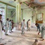 افغانستان، مسجد میں بم دھماکا،  37فراد جاں بحق، 70سے زائد زخمی