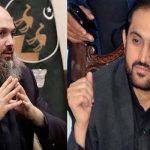 بلوچستان اسمبلی کے ناراض ارکان کااجلاس ،موجودہ سیاسی صورتحال پرغور