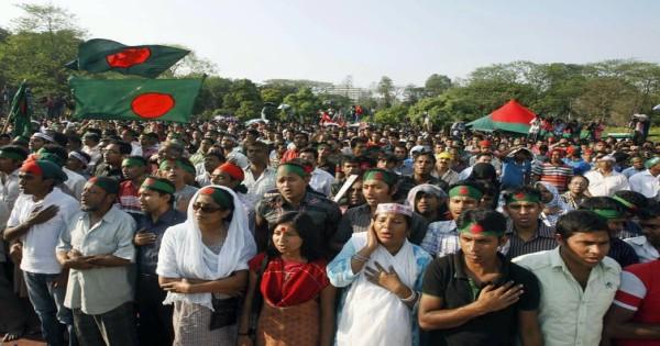 بنگلادیش سیکولر ازم  کیلئے تیار، قومی مذہب اسلام نہیں رہے گا