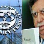 بجلی پیٹرول کی قیمتیں بڑھانے کے باوجود آئی ایم ایف کا پاکستان سے ڈو مور کا مطالبہ