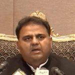 حکومت کا پی ٹی وی پارلیمنٹ کی فیڈ استعمال کرنے والے چینلز سے پیسے لینے کا فیصلہ