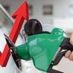 حکومت کے عوام پر مہنگائی کے وار جاری، پیٹرول 10 روپے 49 پیسے فی لیٹر مہنگا