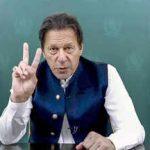 وزیر اعظم بھارت کیخلاف میچ میں پاکستان کی جیت کیلئے پرامید