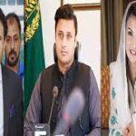 ریحام خان عادی جھوٹی ہے، ثابت ہو گیا ،فواد چوہدری