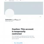 طالبان کے ترجمان ذبیح اللہ مجاھد کا ٹوئٹر اکاؤنٹ معطل